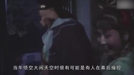 《西游记》孙悟空大闹天宫时,菩提为什么没有阻止他呢