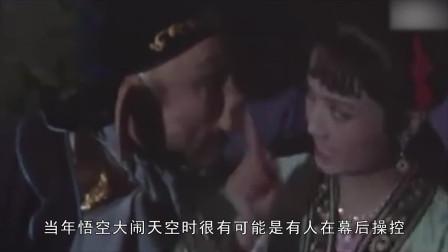 《西游记》当年是谁怂恿孙悟空离开弼马温这个职位的