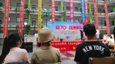 【张艺兴】梦不落雨林   黑龙江中医药大学佳木斯学院翻跳