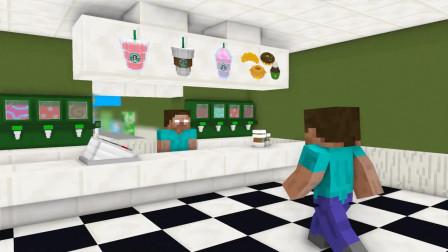 我的世界动画-怪物学院-咖啡店打工