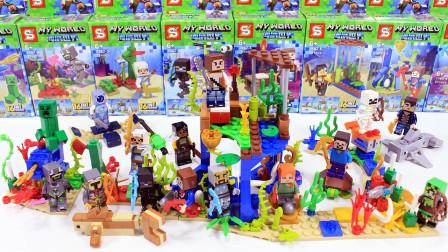 我的世界积木海底世界终极场景 大海中的宝藏 拼装玩具鳕鱼乐园