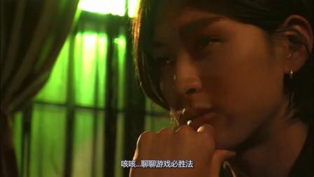 日本少女碰到坏人组织, 求助叔叔没想到他也是其中一员!