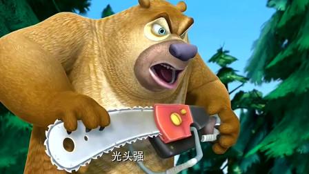 熊出没:光头强砍树把鸟窝破坏了,熊大帮鸟妈妈把小鸟孵出来了