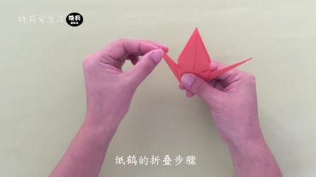 手工折纸教学视频,纸鹤的简易折法,叠起来一点也不难
