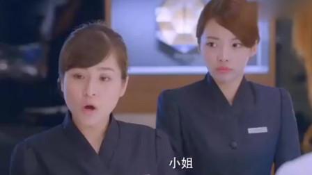 必胜练习生:淑芬退包受质疑,被疑小偷惨遭搜身?