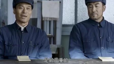 特赦1959:抗美援朝为何获得胜利,王英光说以后再来揭晓