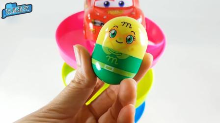 闪电麦昆贴纸小汽车坐滑梯学颜色趣味动画