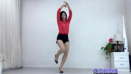 8月网红抖胯弹跳舞《无奈的思绪》附教学