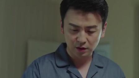 我的前半生:凌玲发朋友圈秀恩爱,罗子君放大一看,陈俊生在旁边吓得心跳加速。