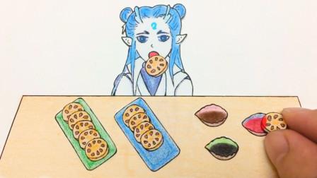 手绘定格动画:敖丙吃播,最喜欢吃藕饼,两大碟子吃光光