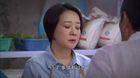 夜市人生:方中玲看见殴大志对魏红那么伤心,又憋了一肚子坏水!