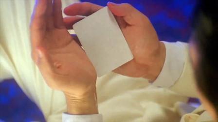 赌侠2:搓牌的最高境界,就是把牌搓成白纸