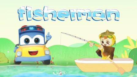 百变校巴英文儿歌:渔夫 fisherman