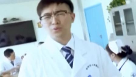 神曲《我是医生不是神》爆笑来袭,医生有嘻哈