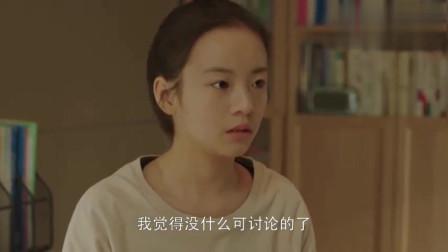 小欢喜:别人家的畅言会之后,是家里人关系更加亲密;而乔英子家的气氛极其冰冷!