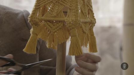 只需一个动作就能学会编织 连吊床都能自己编?