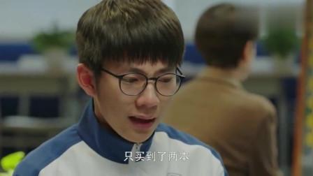 小欢喜: 磊儿手机终于修好了!手机里妈妈的声音,是再也找不回的至亲!