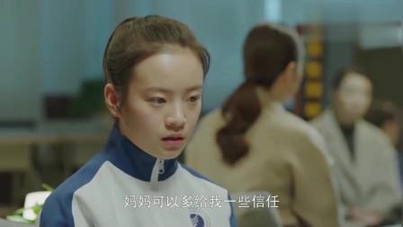 小欢喜:乔英子对爸妈说出家庭的不圆满对自己的伤害,虽然不想爸妈离婚但还是尊重他们