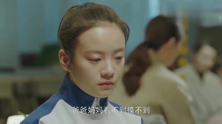 小欢喜:乔英子家的畅言会上,英子再次提出了想要去南大。宋倩不耐烦地打断!