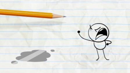 搞笑铅笔动画:铅笔人和一滩积水的恩恩怨怨,何苦给自己找不痛快呢