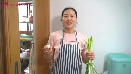 宝妈下厨房,炒个蒜香炒肉,清淡家常菜