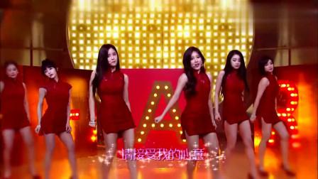 天天向上:韩国女团T-ARA开场秀,红红火火超养眼