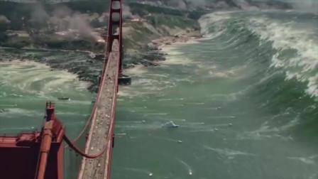 """""""末日崩塌""""这时候只有一个办法了,跟紧摄影师。金门大桥出现在大片中只有一个结果就是被摧毁"""