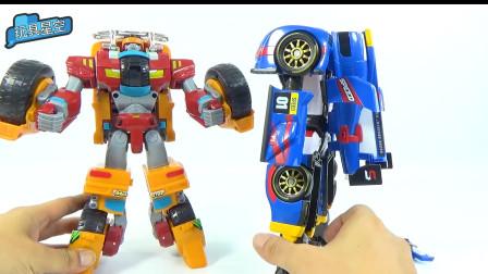 变形金刚机器人变形成功战斗升级早教动画