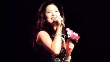 邓丽君1982伊丽莎白体育馆演唱会片段《一》