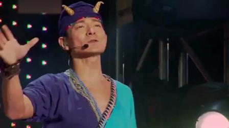 刘德华现场深情表白,一首《来生缘》,观众直呼:天王好浪漫