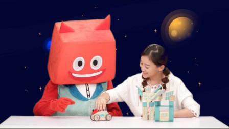 积木宝贝玩玩乐:神秘的未来世界能源王国