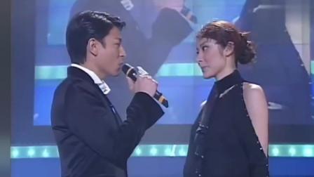 刘德华与她都是天王天后级人物,终于找到这首歌TVB现场版了
