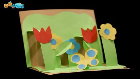 创意大爆炸:DIY春天的立体花朵贺卡