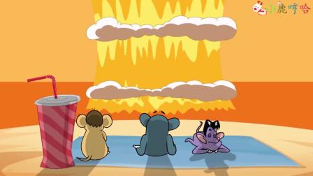 搞笑益智老鼠,趣逗猫狗,三鼠搞逗在海边喝着大可乐,看日出
