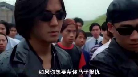 陈浩南只是听到一句话,就带着几百人发飙了
