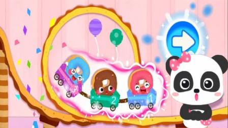 调皮甜甜圈玩过山车游戏 美食大作战 宝宝巴士游戏