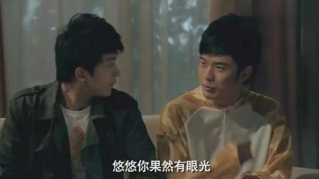 就知道陈赫没那么有骨气,然而他果然没让大家失望!