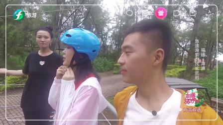 《主播旅行社》方言欢语之漳浦(三)