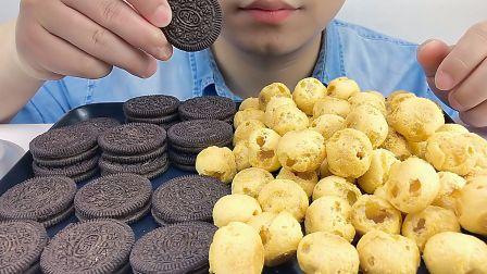 吃10袋冰冻草莓味旺旺泡芙与3袋巧克力味奥利奥,听脆脆沙沙的声音!