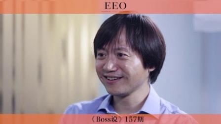 智联招聘CEO郭盛在线教毕业生找工作 毕业生最应该看重什么?