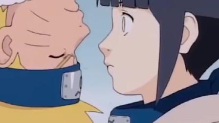 火影:雏田第一次和鸣人的近距离对视!众目睽睽之下害羞得晕了