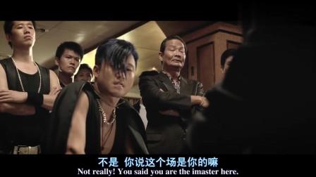 夺帅:吴京这头蓝发也太邪魅了,拿着把唐刀去谈判,一言不合就打