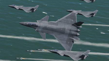 10架歼20,携带40枚反舰导弹!能否击退美军航母编队?战争模拟