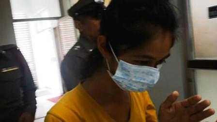 泰国一女子雇佣杀手杀母骗保 只为用钱保释男友出狱