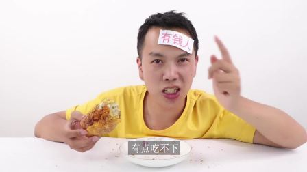 小伙嫌一个脆皮香蕉不够吃,裹了9层面包糠在炸,结果一个吃到饱