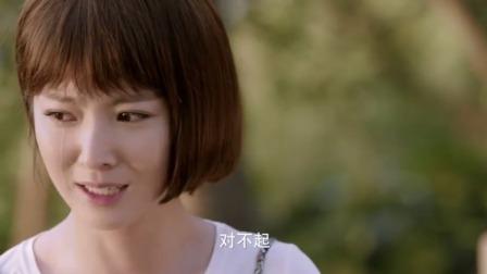 归还:齐磊回忆五年前车祸现场,尹唯瞬间明白了,是自己害了他