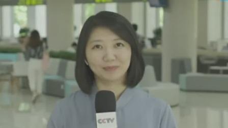 新闻直播间 2019 上海自贸试验区临港新片区揭牌