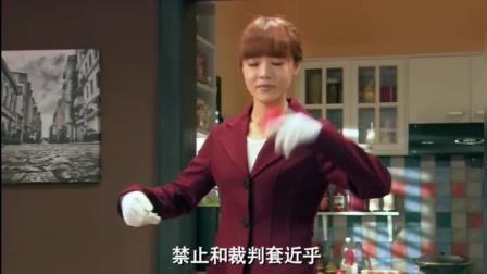 《爱情公寓2》胡一菲和曾小贤答题太搞笑了