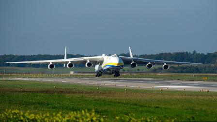 世界上最大的飞机,整个地球只有一架,中国只有一个机场可降落