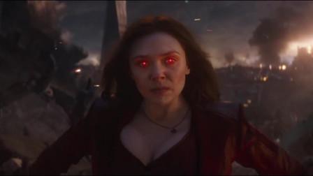 复仇者联盟4:绯红女巫出场!结果灭霸说我根本认识你!女巫直接手撕灭霸